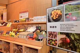 東奧規格香蕉入駐MUJI 農糧署否認東奧變數轉銷國內的聯想