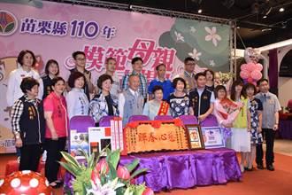 苗栗縣模範母親 表揚知名玉英豆腐乳創辦人得獎