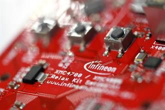 英飛凌:晶片供應瓶頸恐延續至2022年