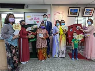 土城戶政所與板橋郵局合作 邀新住民寫母親節卡片寄回家