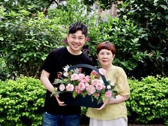 李明川母親節不接花藝訂單 今年只為自己的媽媽插花