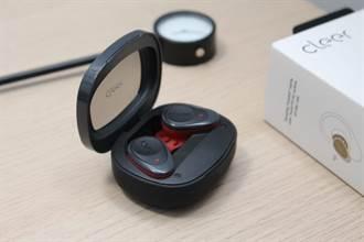 通話品質極佳的運動耳機|開箱Cleer Goal真無線運動藍牙耳機