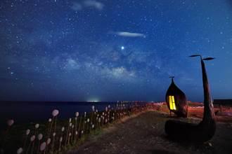 台東加路蘭著名裝置藝術 「在海邊看書」將在本周五拆除