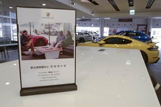 尚騰汽車集團攜手XPEL 全球獨家打造「神盾級防疫」 保時捷展示服務空間