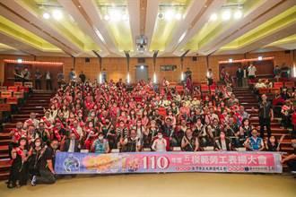 盧秀燕表揚勞工大聯盟總工會模範勞工 感謝帶動台中經濟