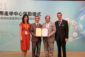台灣國際產學中心與歐洲在台商務協會簽署MOU