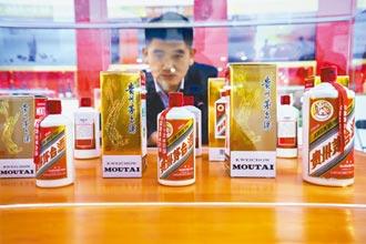 白酒龍頭 貴州茅台人均年薪逾130萬