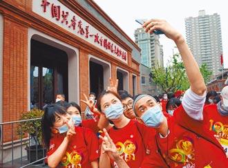 台灣人看大陸》台媒的困惑:大陸年輕人,是敵人還是朋友?