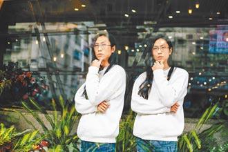 台灣史前文化博物館 曾耀慶玩穿越 玉玦變孿生姊妹