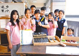 竹東國中學生 體驗當木工設計師