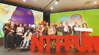 台中歌劇院FUN暑假 9節目全齡共賞