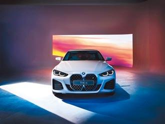 BMW iX、i4線上預購啟動