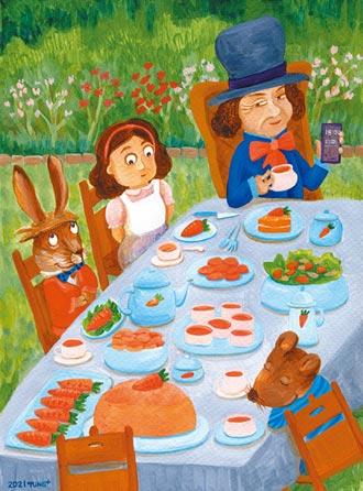 愛麗絲夢遊仙境之發瘋的茶會