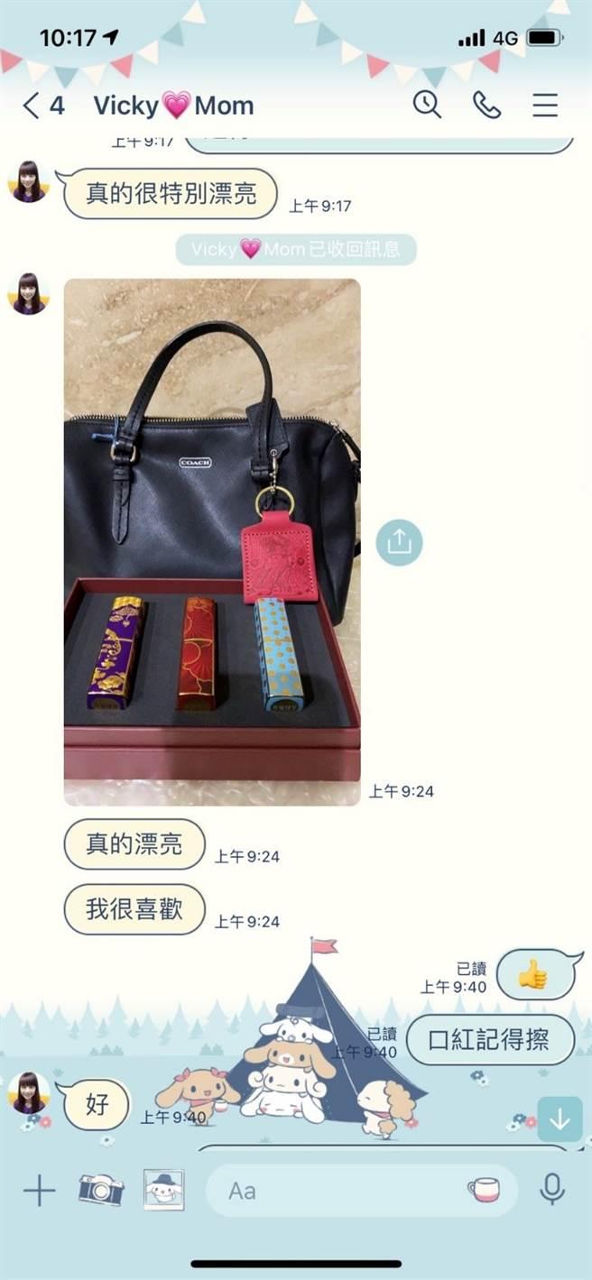 消費者反應母親收到禮盒的喜悅。(圖/太陽星網路科技提供)