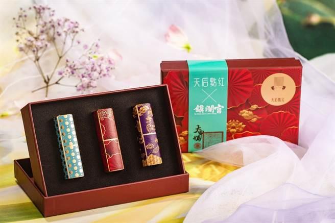 母親節最佳禮品,天后點紅唇膏禮盒。(圖/太陽星網路科技提供)
