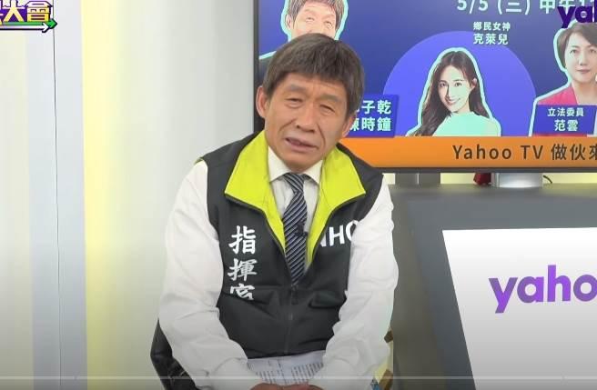 名嘴黃暐瀚悲痛缺席錄影,郭子乾在主持直播節目中動氣開轟酒駕者。(取自鄉民大會YouTube)