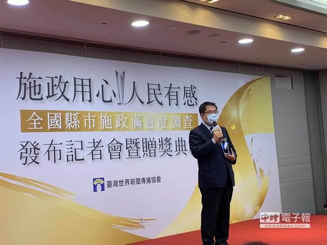 圖為臺南市長黃偉哲。(圖:賴麗如 攝)