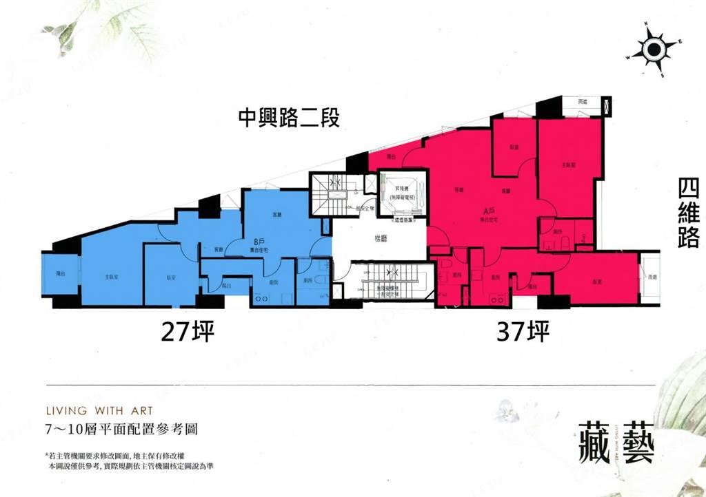 藏藝標準層平面圖