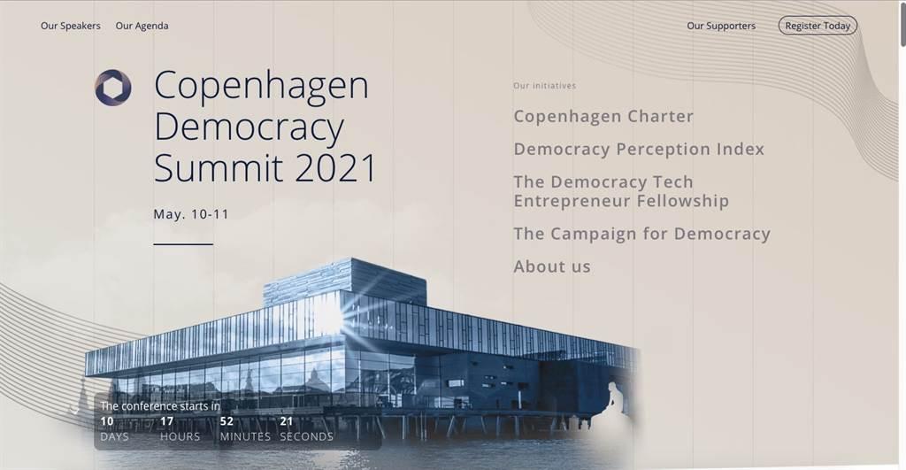 即將在5月10日至11日由民主聯盟舉辦的哥本哈根民主峰會,在召開前公布了全球民主大調查。調查結果指出,超過8成的民眾都希望擁有民主的生活,對民主最大威脅是經濟不平等與大型科技公司。(圖/民主聯盟基金會)