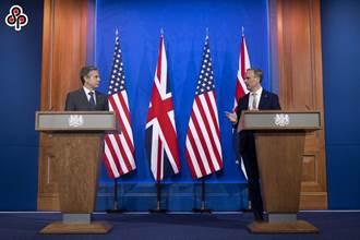 G7外長渲染謀抗經濟脅迫 陸媒批:美結派對付