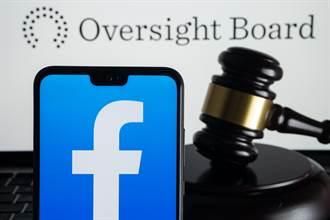 臉書停權川普帳號  監察團:對的決定但未適當懲處