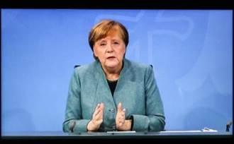 梅克爾:歐中投資協定將讓雙方互利互惠