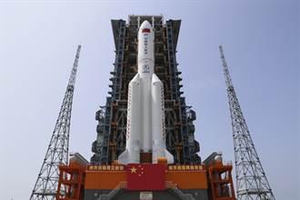 陸長征5號火箭殘骸 美太空司令部:預計周六重返大氣層