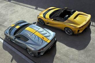 稱謂確認 增列Targa車頂式樣!Ferrari 正式發表 812 Superfast Competizione / Competizione A