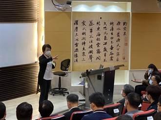 盧秀燕返母校政大演講 自爆大學談初戀