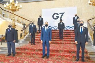 G7強調台海和平穩定 籲兩岸和平解決問題
