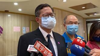 鄭文燦:諾富特2館CDC疫調 1館違規送觀光局裁罰