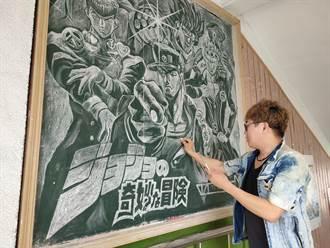 美術老師粉筆+黑板重現經典動漫場景 學生:板畫之神