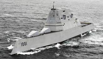 可遠攻陸 朱瓦特級驅逐艦插隊 要率先武裝17馬赫飛彈