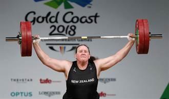 東奧》奧運史上第一人 紐西蘭變性舉重選手獲參賽資格