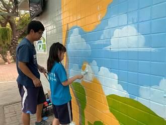 美感教育從小培養 教室圍牆變畫布讓學童揮灑
