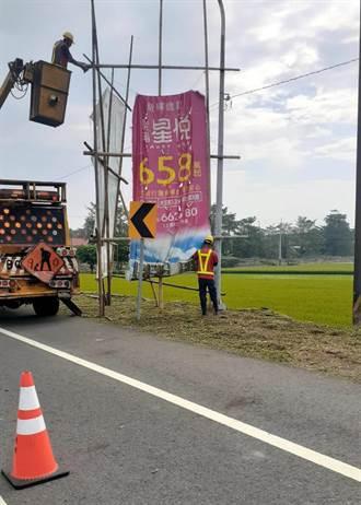 雲林縣幹道鷹架廣告物大執法 縣道、重要鄉鎮道路優先拆除