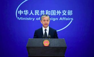 G7支持台灣參與世衛大會 北京:強烈譴責搞集團政治