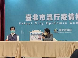 專家嗆航空員首位打疫苗會被國際笑 黃珊珊:台灣機組員比醫護風險高
