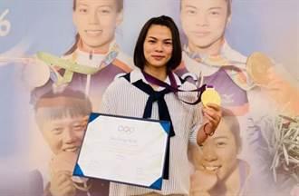 許淑淨臉書分享喜悅  倫敦奧運遞補金牌到手