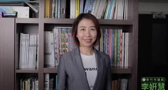 議員李妍慧紀錄各行業職業婦女成影片 向媽媽致上最高敬意