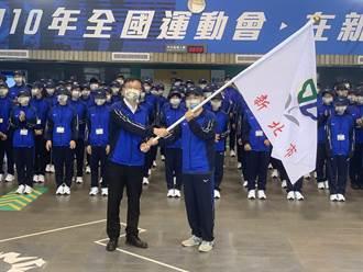 110年全國小學田徑錦標賽 新北代表隊授旗出征