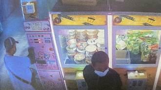 娃娃机双盗横行南部2个月 归仁警拘提2嫌到案