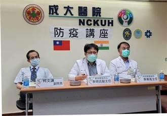 印度疫情告急 成大醫院提供印度台商僑胞1對1視訊醫療諮詢