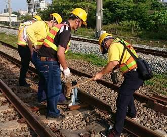 太熱!台鐵成功至彰化站間一度停駛 16時48分修復