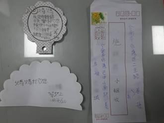 女童寄母親卡寫錯地址 永康警熱心婦及時送愛