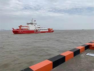 回家了!大陸南極破冰船雪龍2號 36人堅守1年半返滬