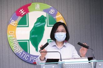 新聞透視》民進黨染黑 小英道歉認失職!為派系開後門 黨主席咎由自取