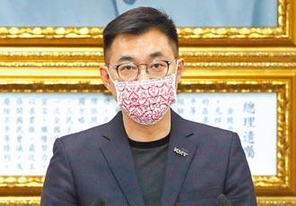 國民黨主席7月24日改選 參選須繳1320萬