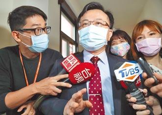 華視52台收視墊底 NCC稱是誤導