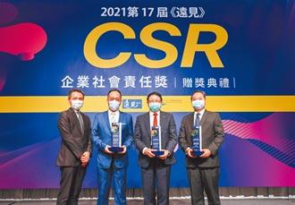 永續成果卓著 永豐奪遠見CSR三大獎